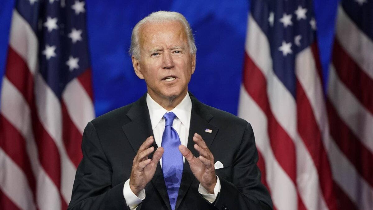 Джозеф Джо Байден - Joseph Joe Biden флаги четыре