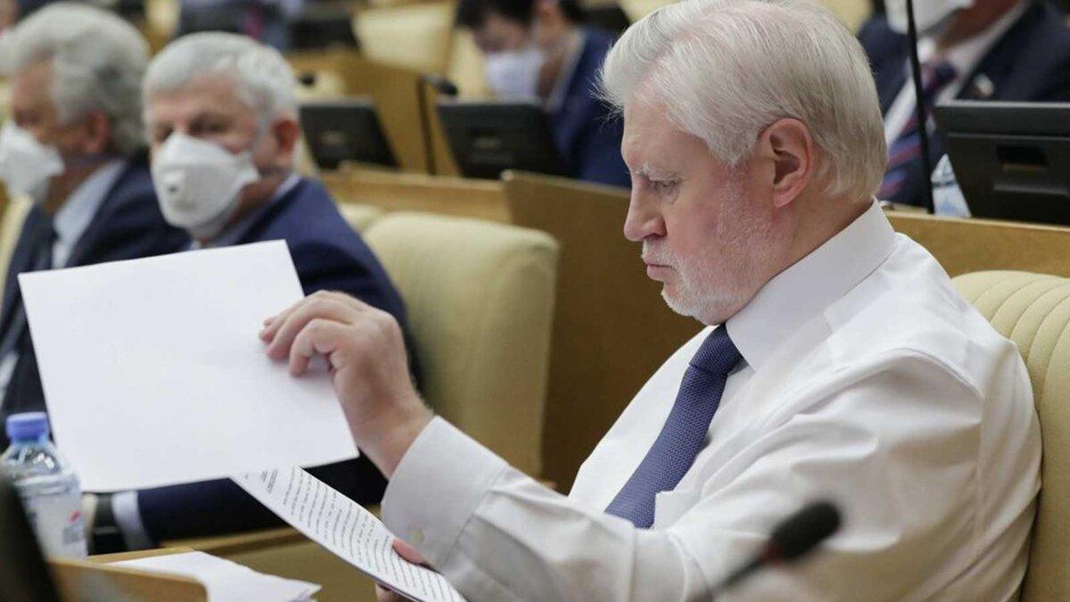 Лидер фракции Справедливая Россия в ГД Сергей Миронов
