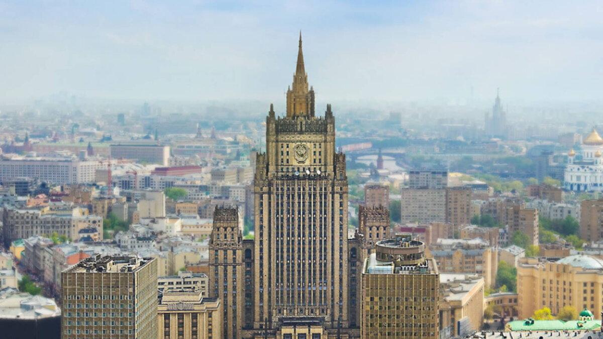 Здание МИД Министерство иностранных дел РФ семь