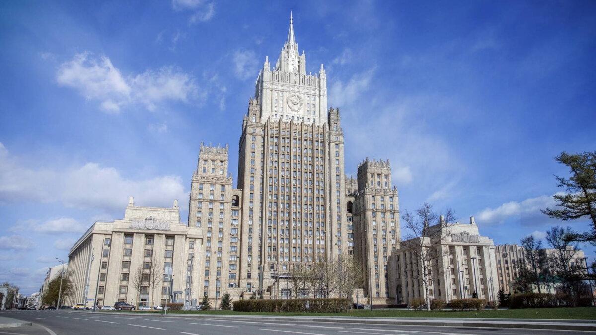 Здание МИД Министерство иностранных дел РФ девять
