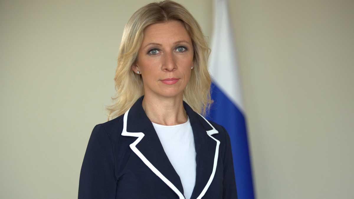 МИД России Мария Захарова