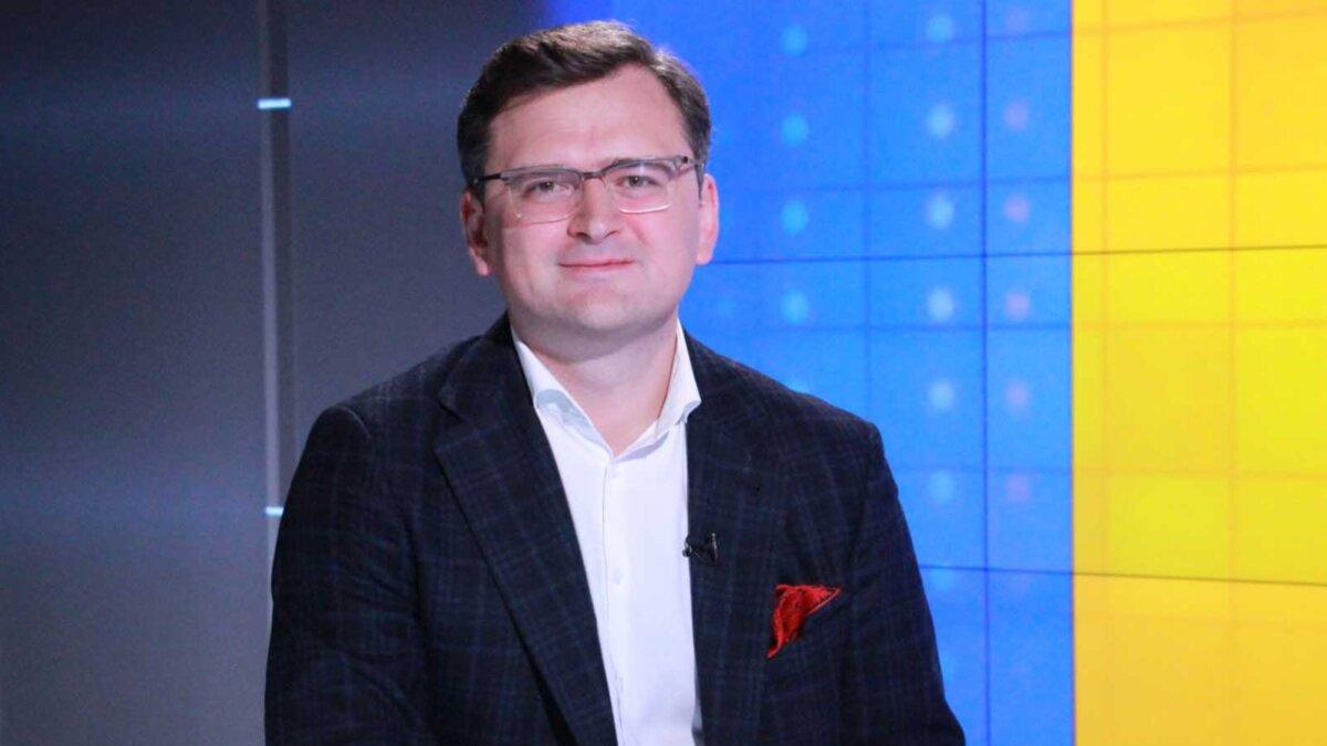 МИД Украины Дмитрий Иванович Кулеба