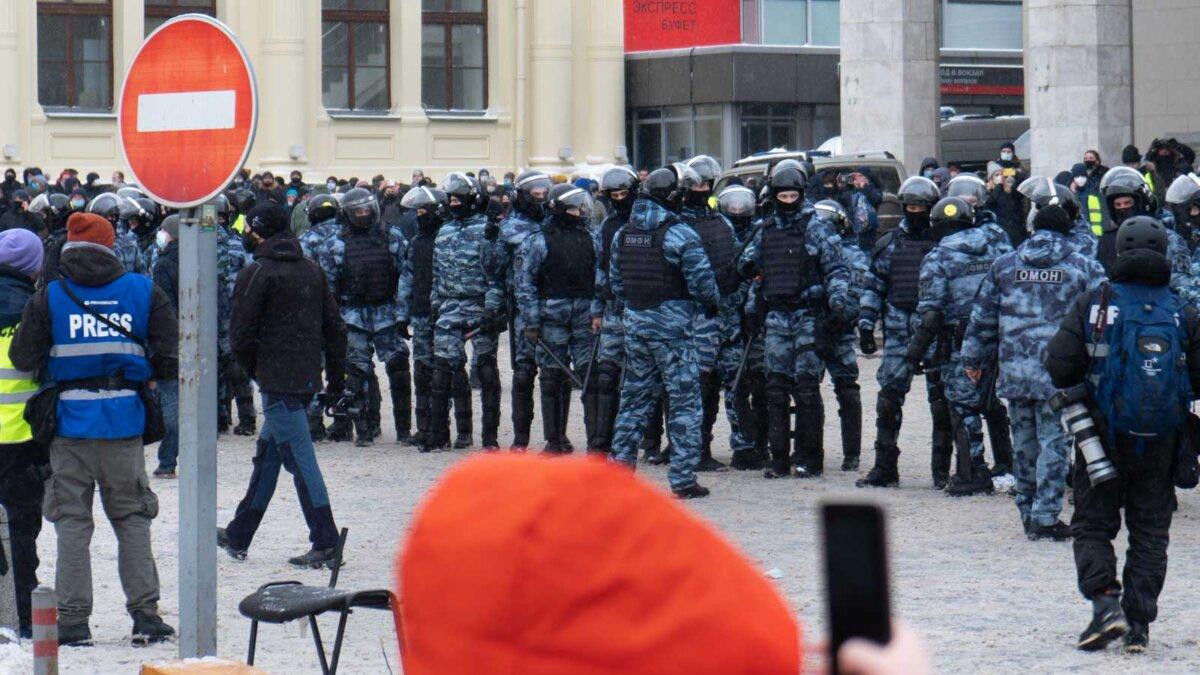 Митинги полиция Москва метро вокзал