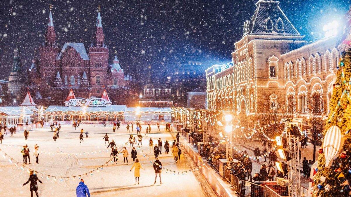 Москва люди каток гум