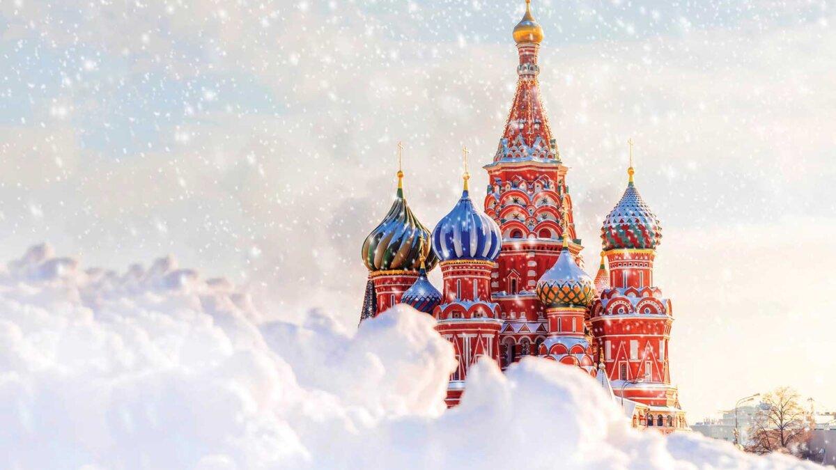 Москва снег сугробы