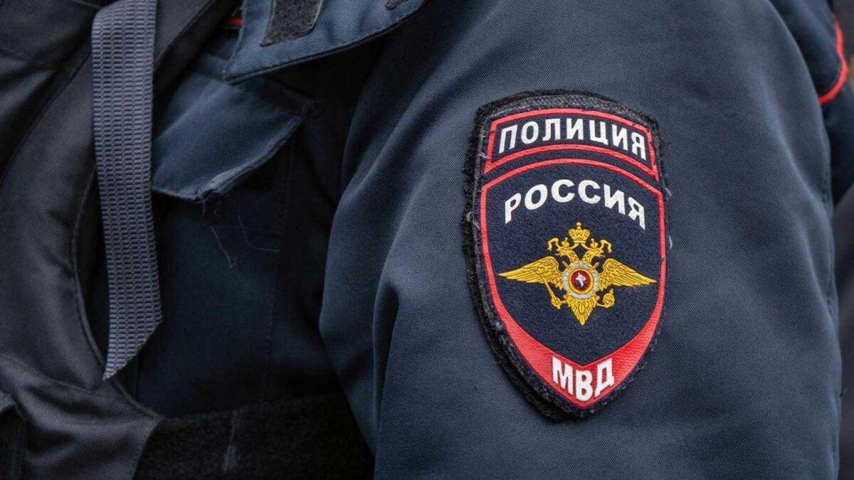 Полиция Россия логотип