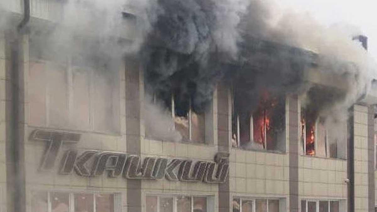Пожар Ткацкий