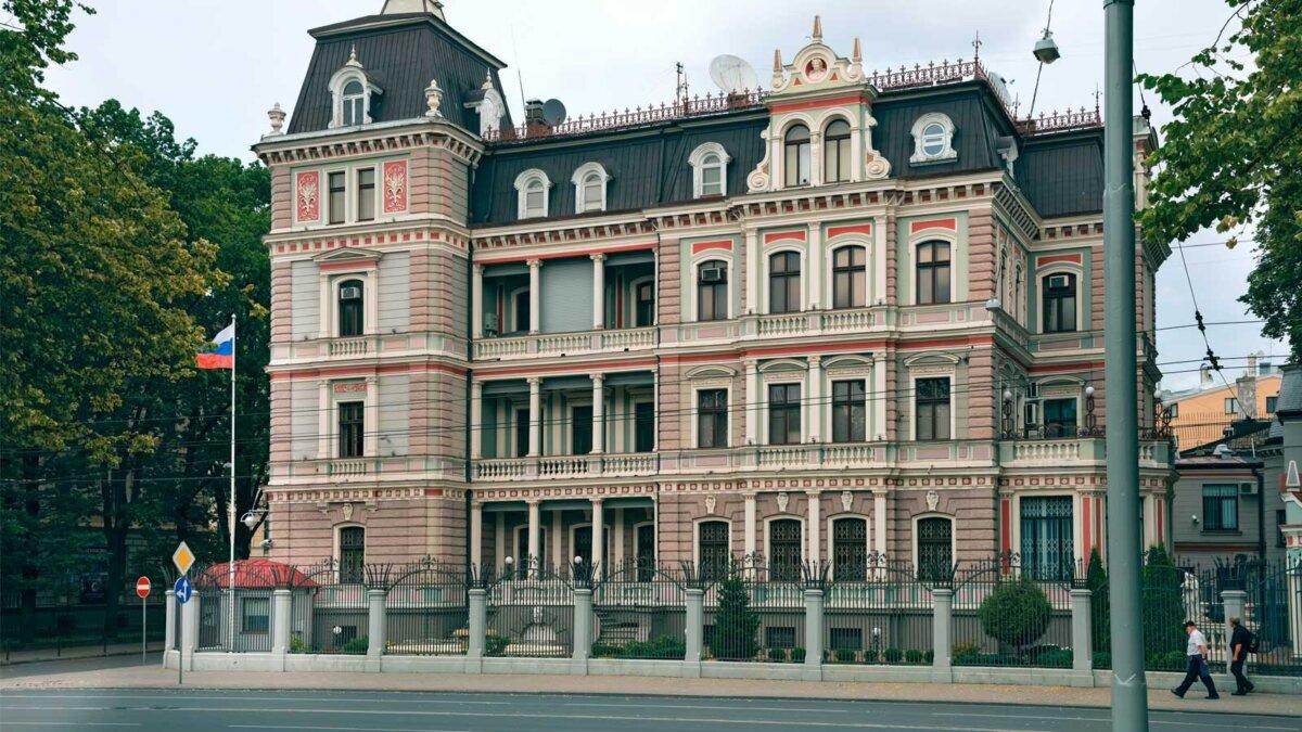 The Russian Embassy Riga Посольство России в Риге Латвия