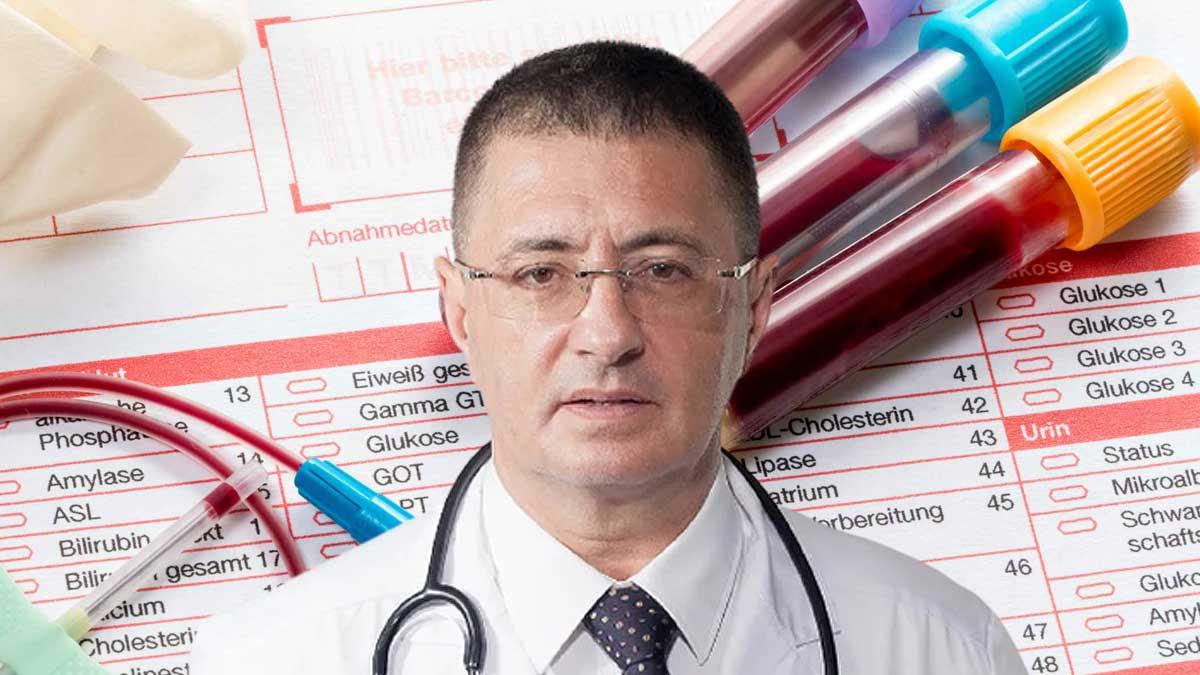 Врач и телеведущий Александр Мясников забор крови