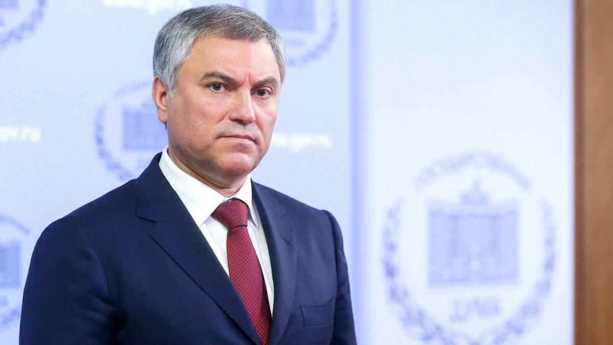 Cпикер Госдумы Вячеслав Володин пять