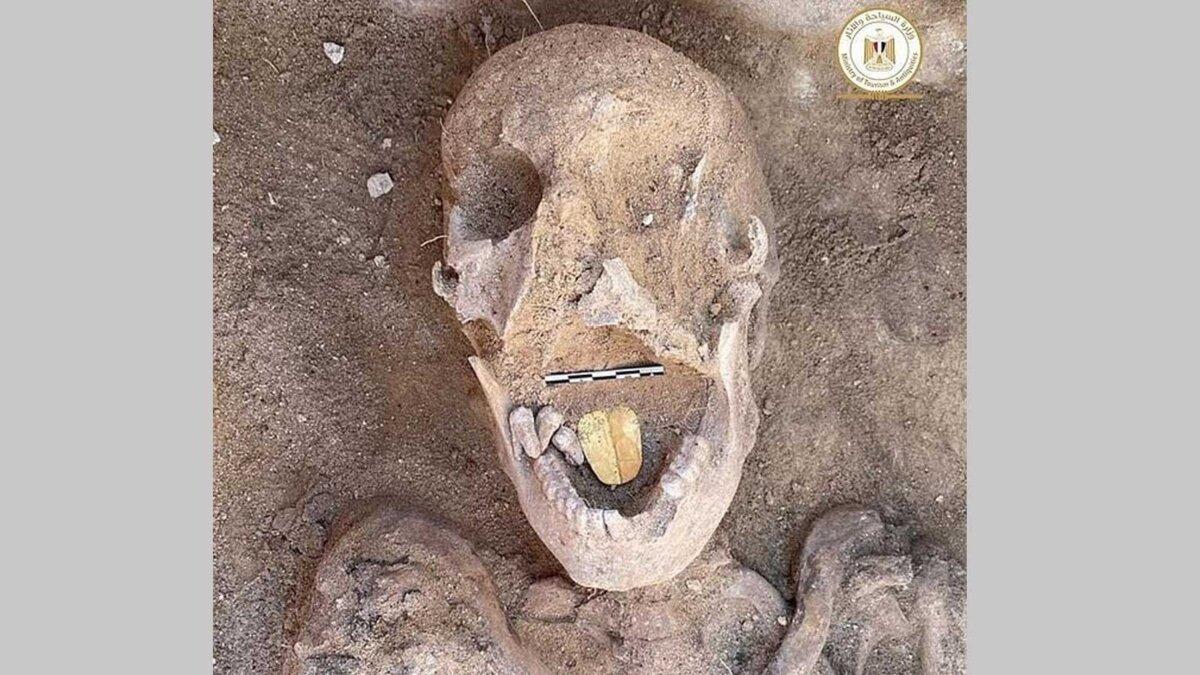 Золотая мумия с языком