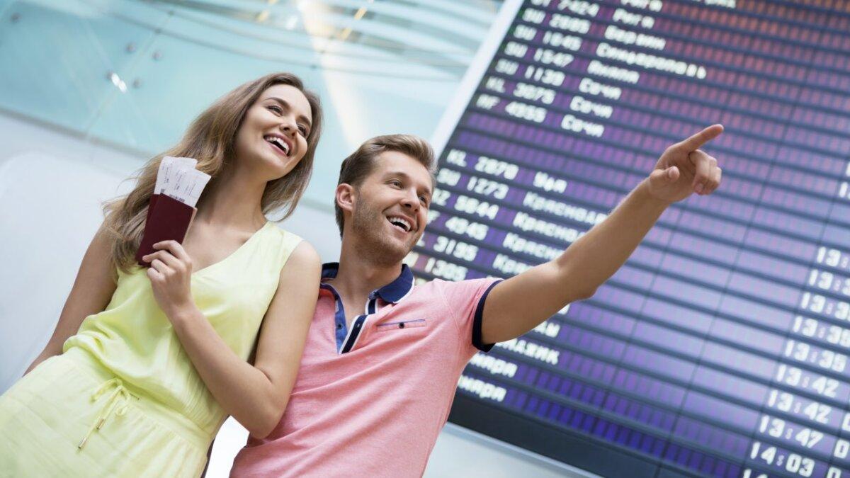 аэропорт билеты отлет табло