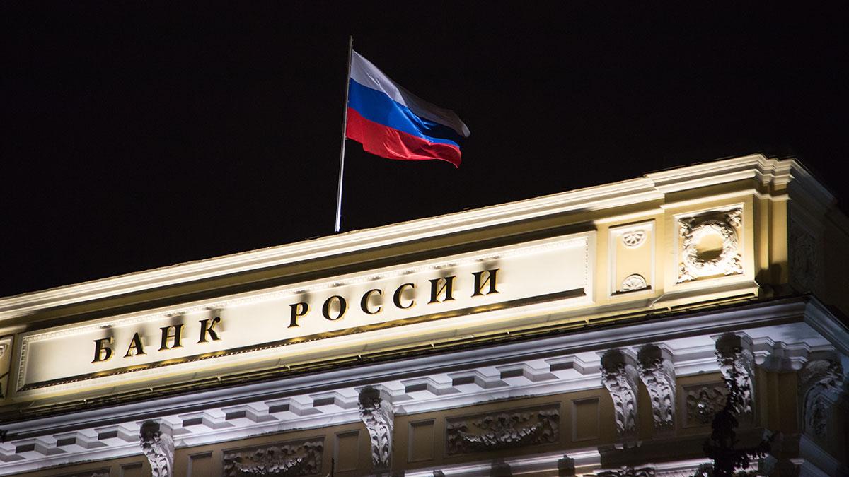 цб рф центробанк банк России здание ночь