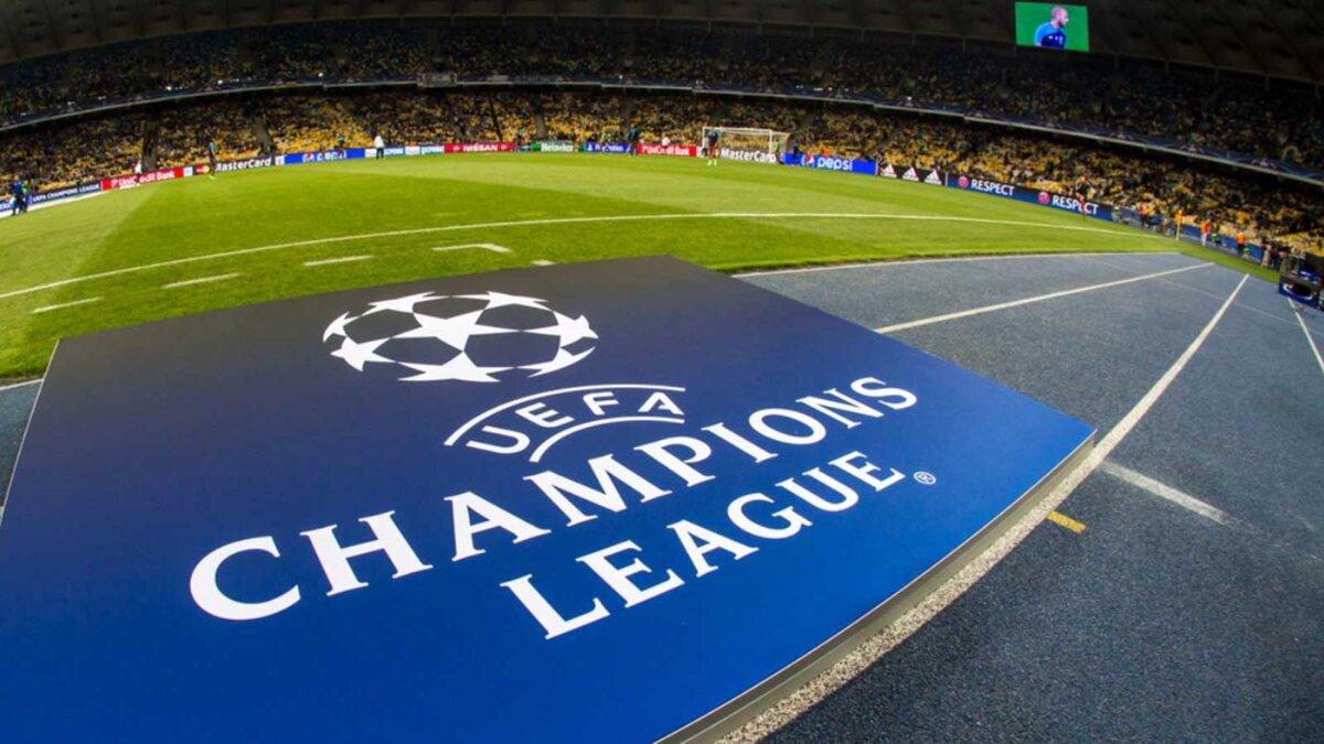 champions league uefa Лига Чемпионов УЕФА