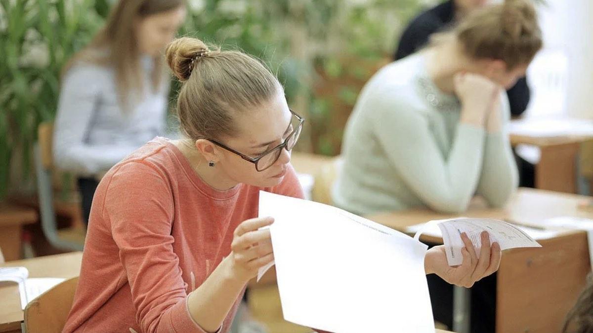 егэ школьники экзамен
