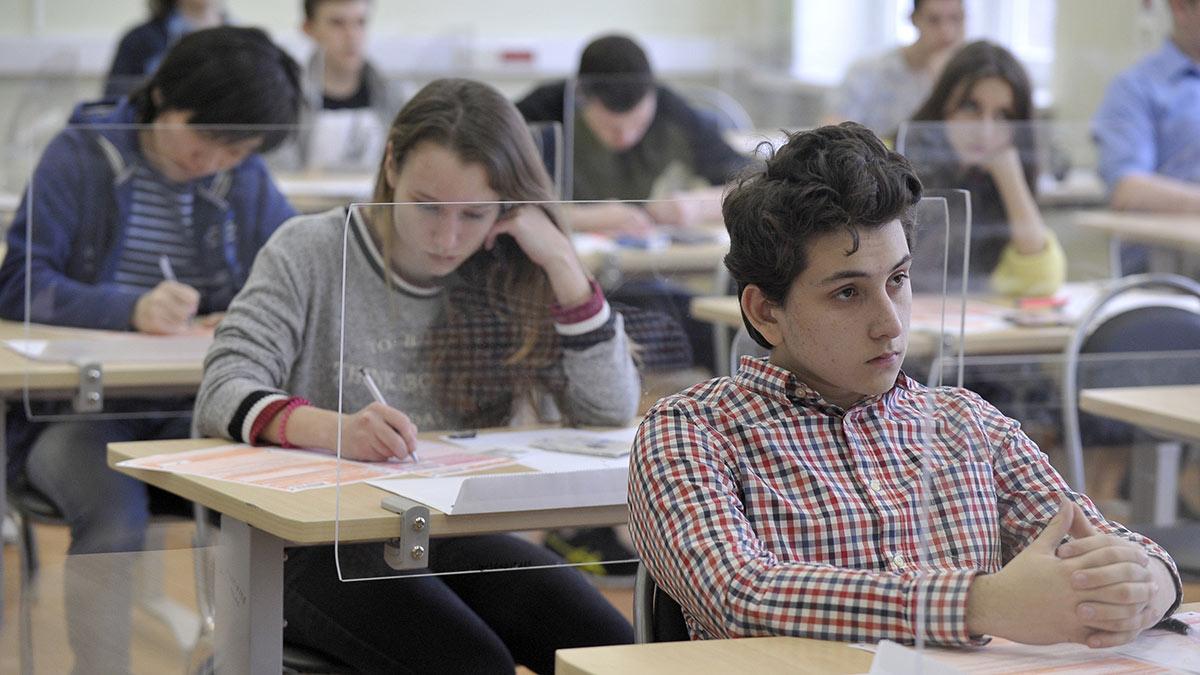 экзамен егэ огэ школьники абитуриенты