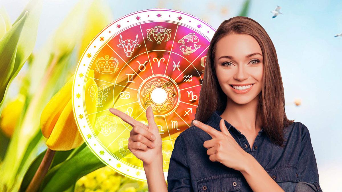 гороскоп на март женщина астрология предсказания