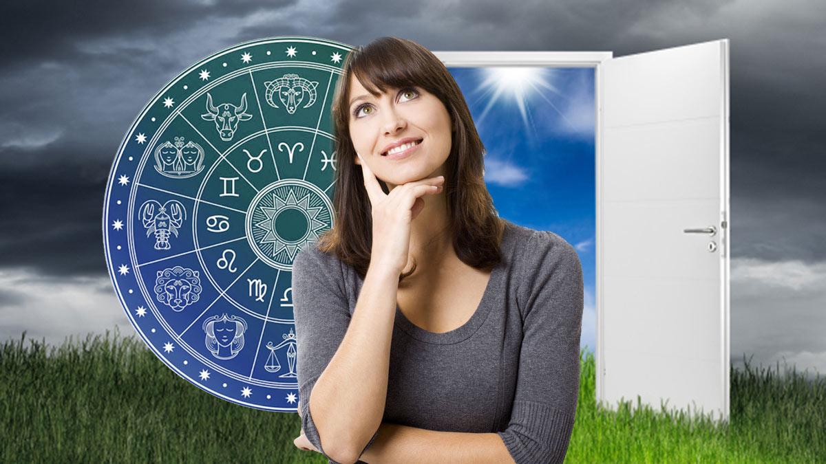гороскоп перемены в жизни