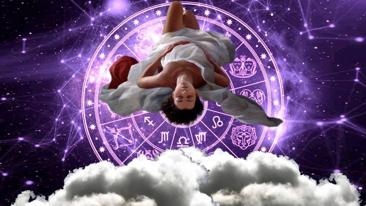 гороскоп и сны