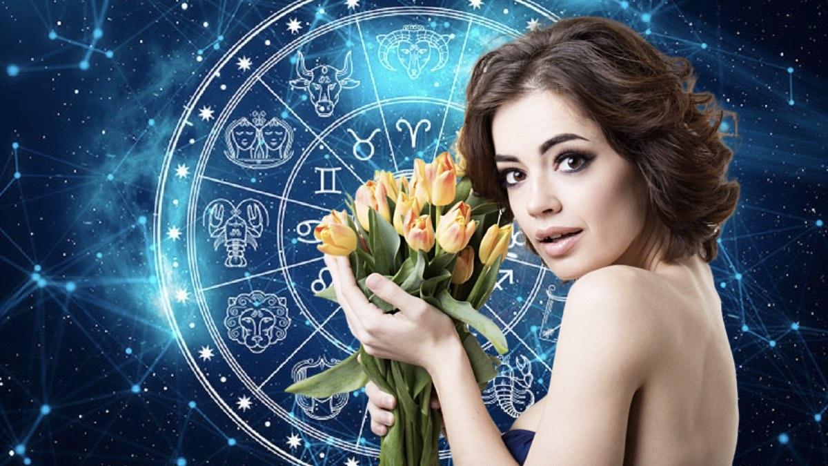 гороскоп весна встреча