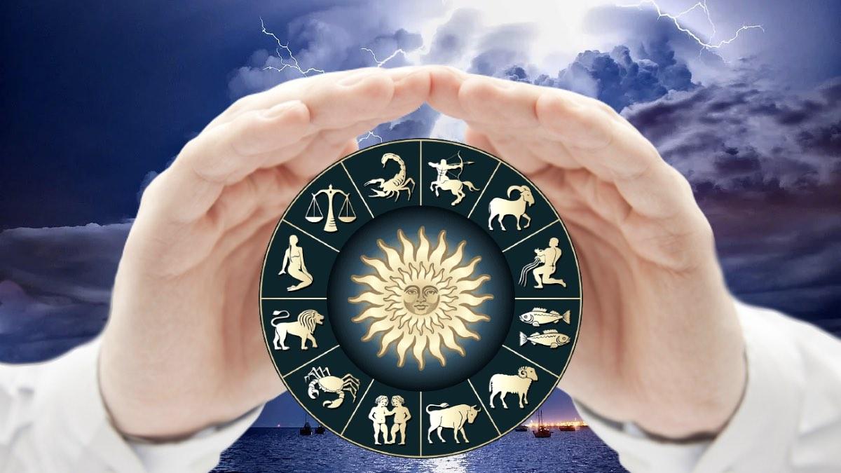 гороскоп защита
