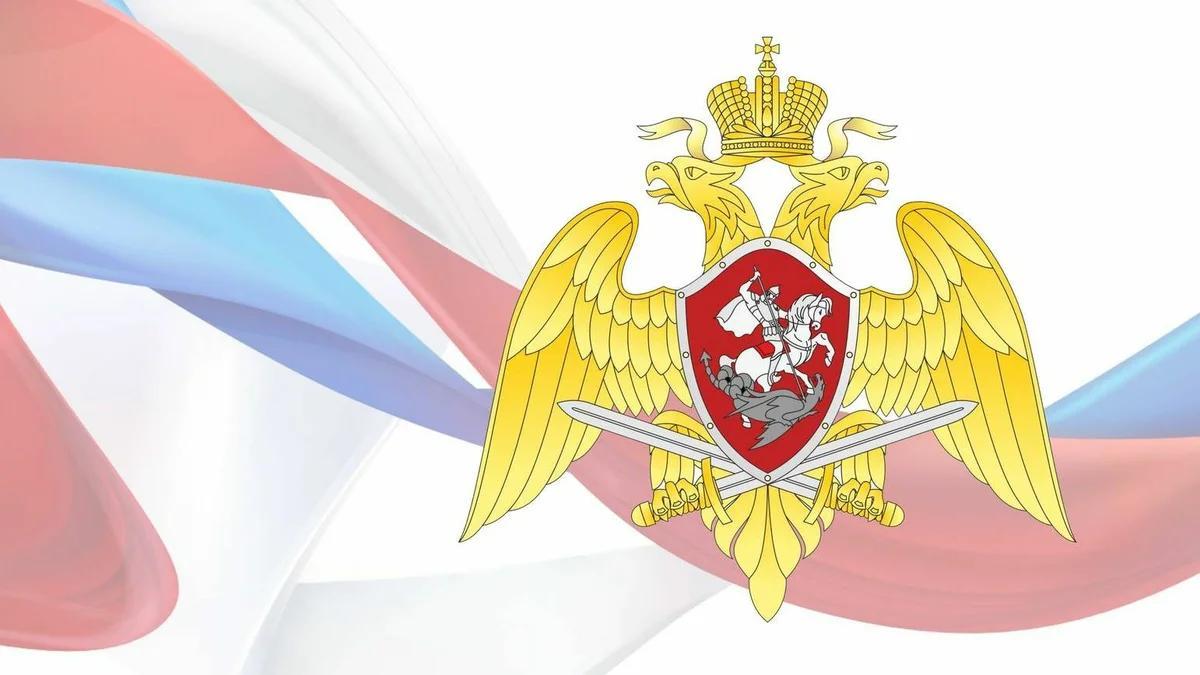 герб Росгвардии