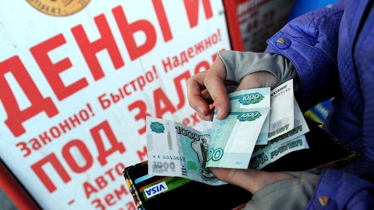 микрозайм деньги