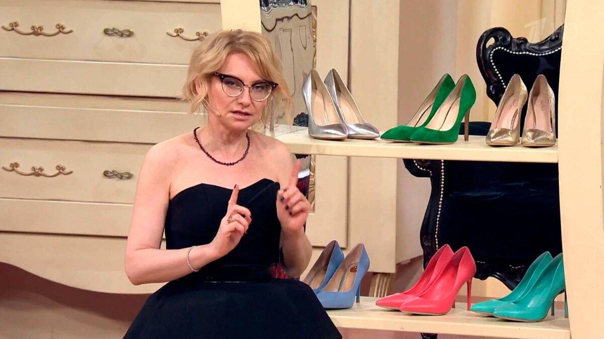 Хромченко и обувь