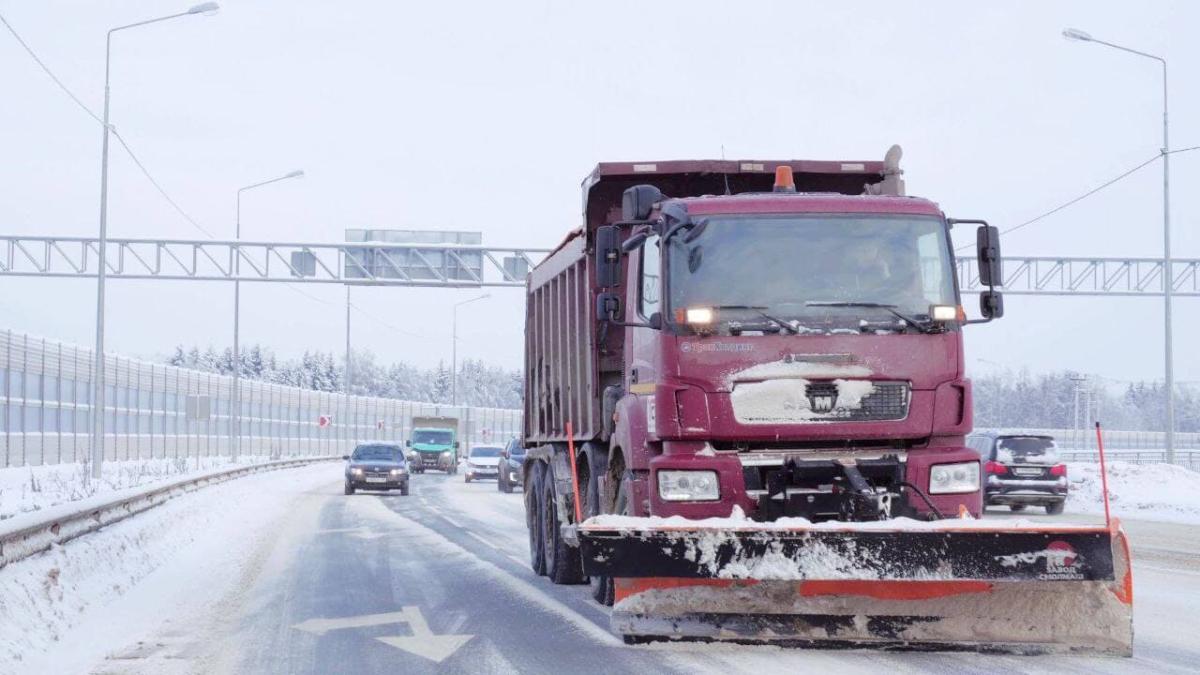 очистка дорог Подмосковье