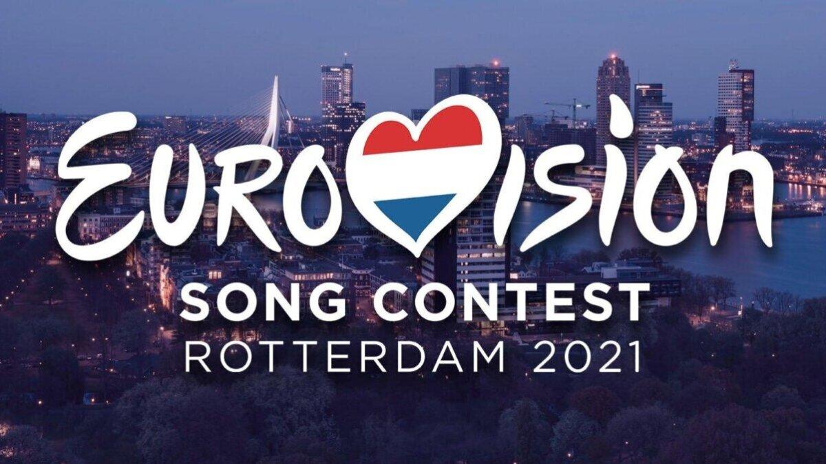 Евровидение 2021 логотип