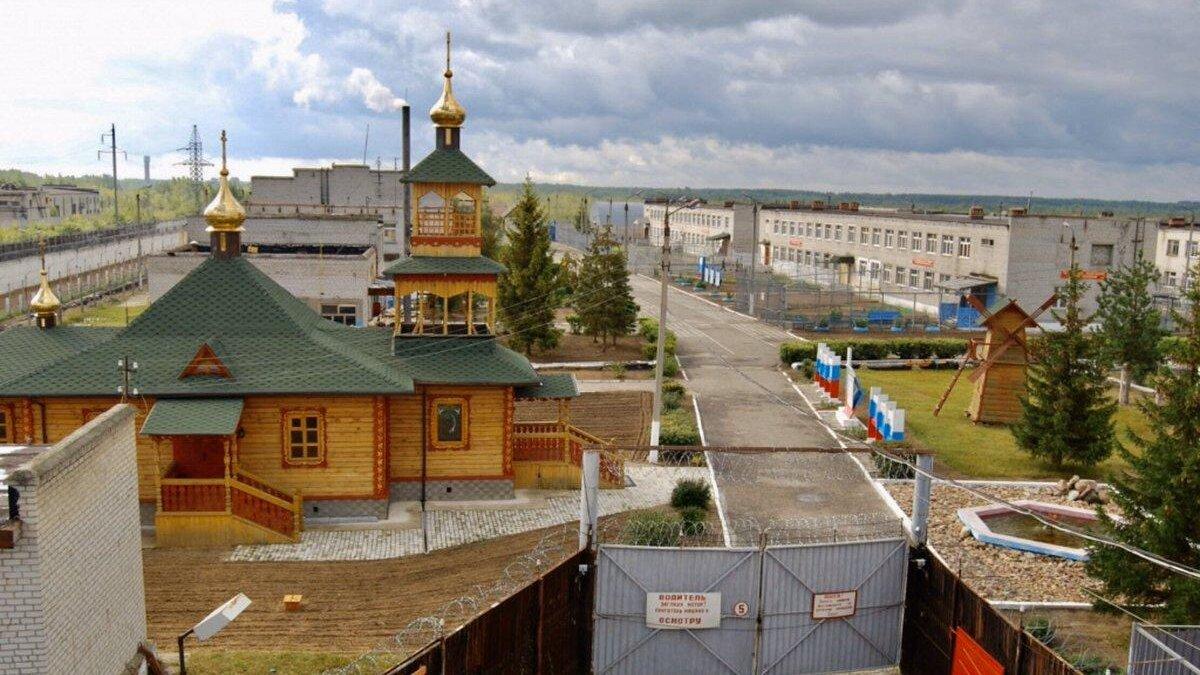 ИК-2 Покров Владимирская область