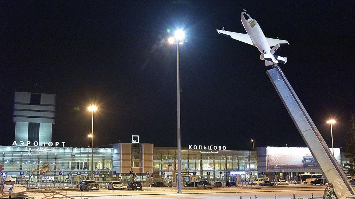 кольцово аэропорт екатеринбург