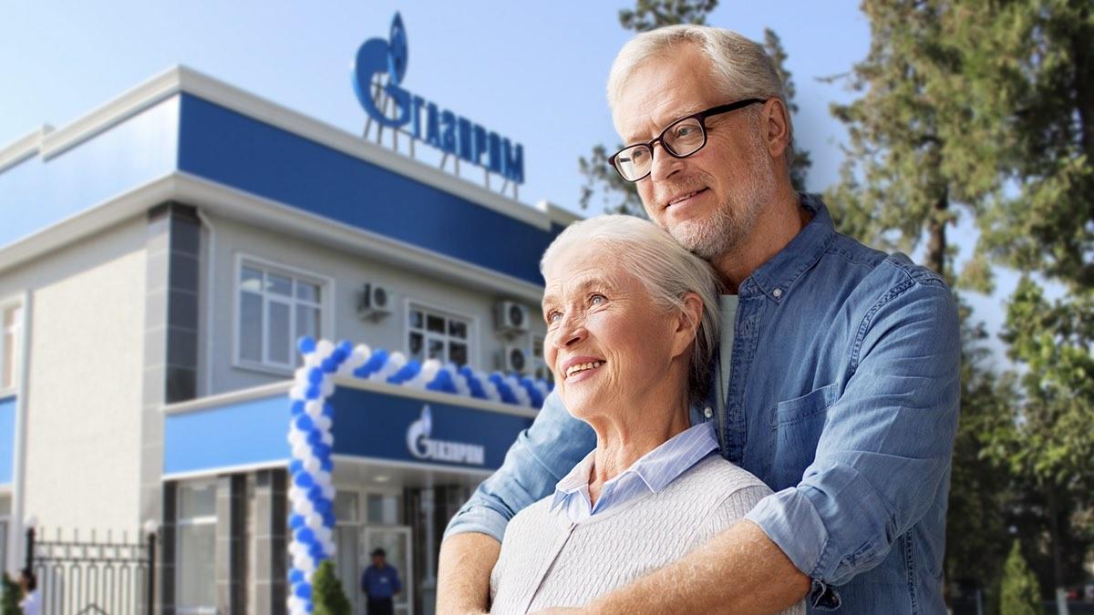 корпоративная пенсия