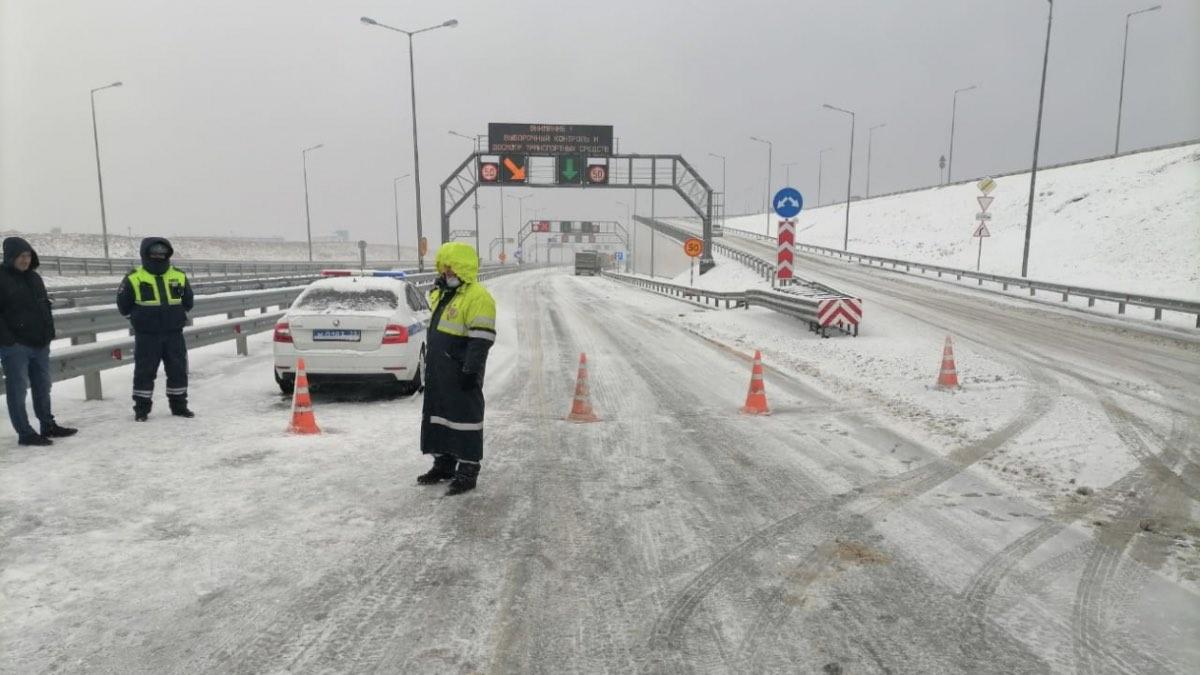 крымский мост снегопад перекрытие