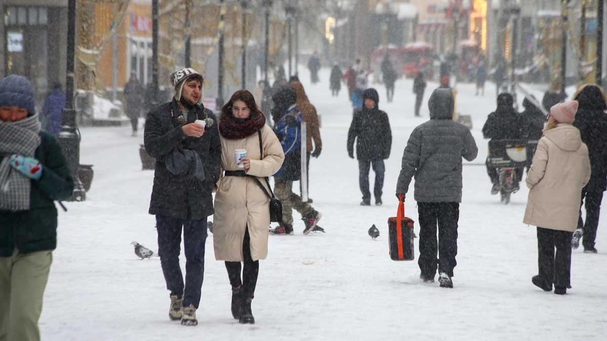 Москва погода
