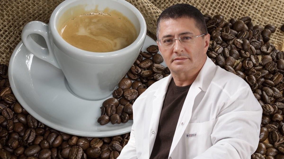 доктор мясников о пользе кофе