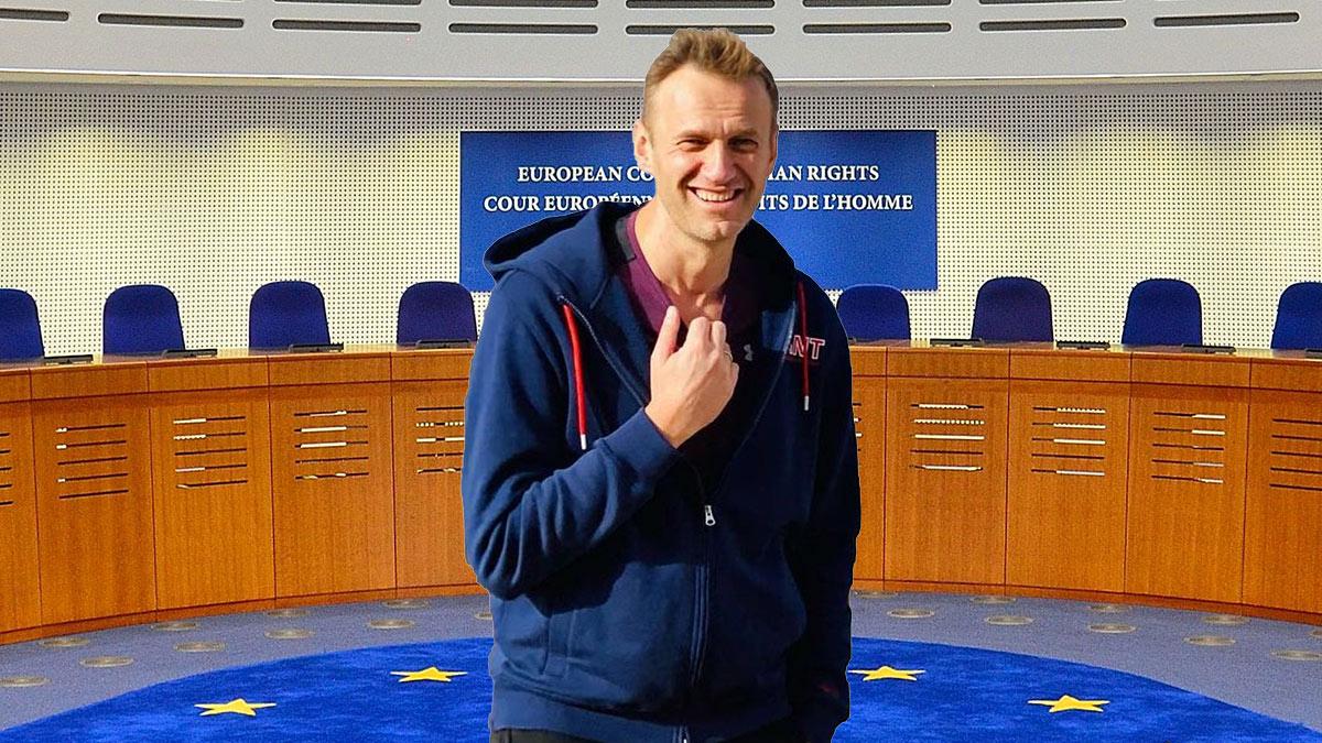 Алексей Навальный ЕСПЧ Европейский суд по правам человека