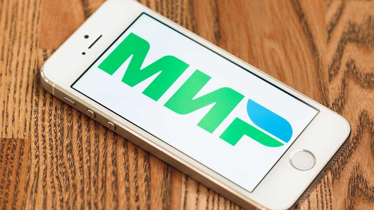 payment system Mir apple платежной системы Мир