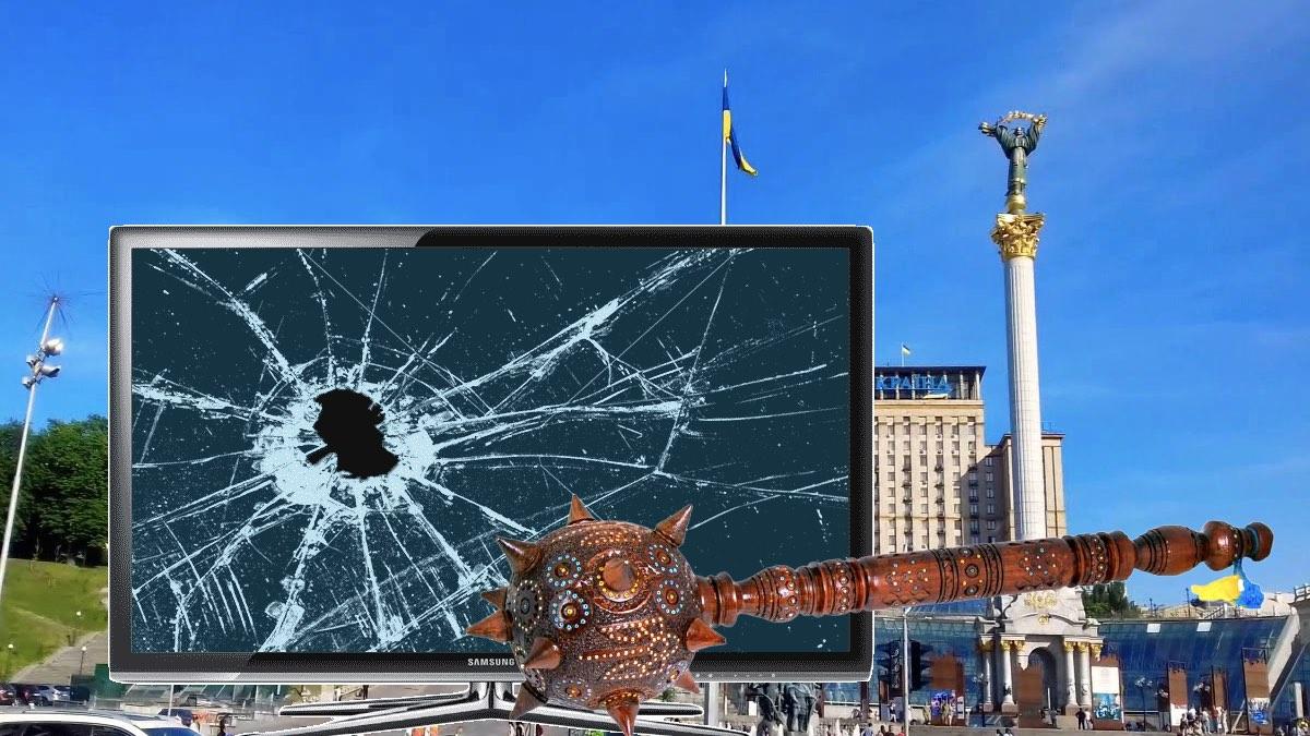 закрытие каналов на украине