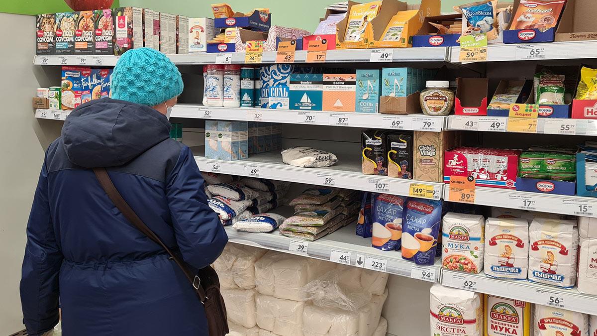 рост цен продовольственные товары