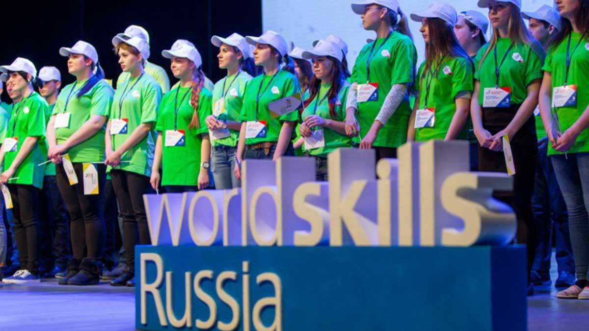 стандарт WorldSkills