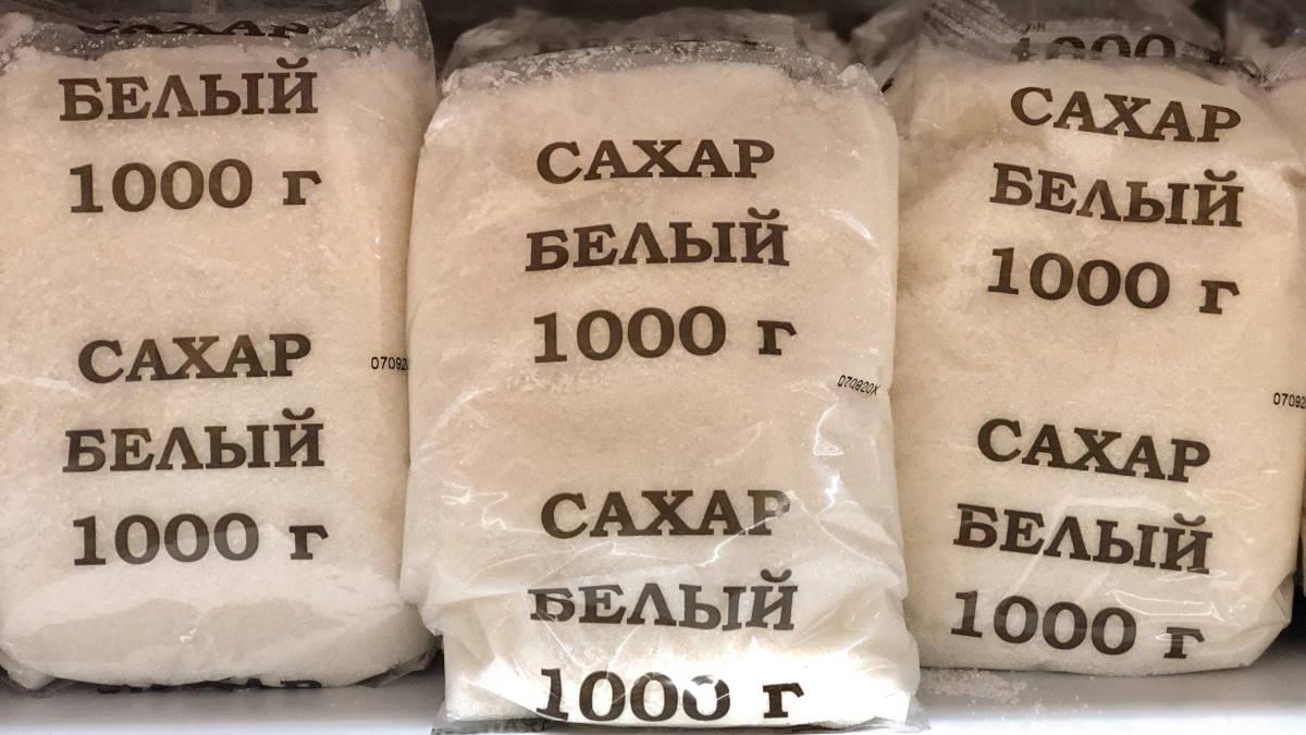 Сахар в магазине