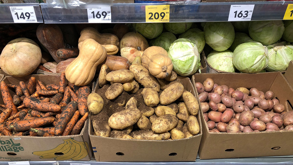 морковь картофель