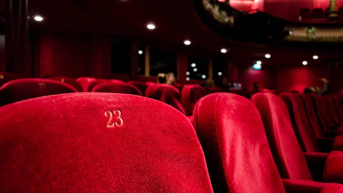 Театр зрительный зал