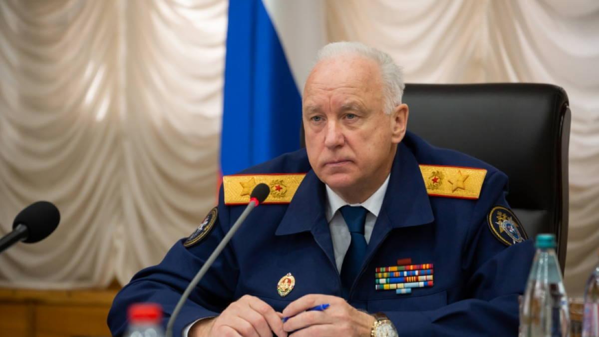 Александра Бастрыкин