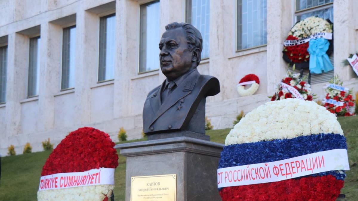 Бюст посла РФ в Турции Андрея Карлова