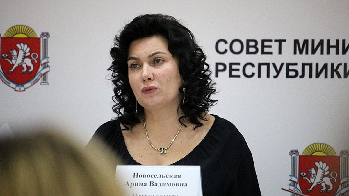 Министр культуры Крыма объяснила мат на совещании