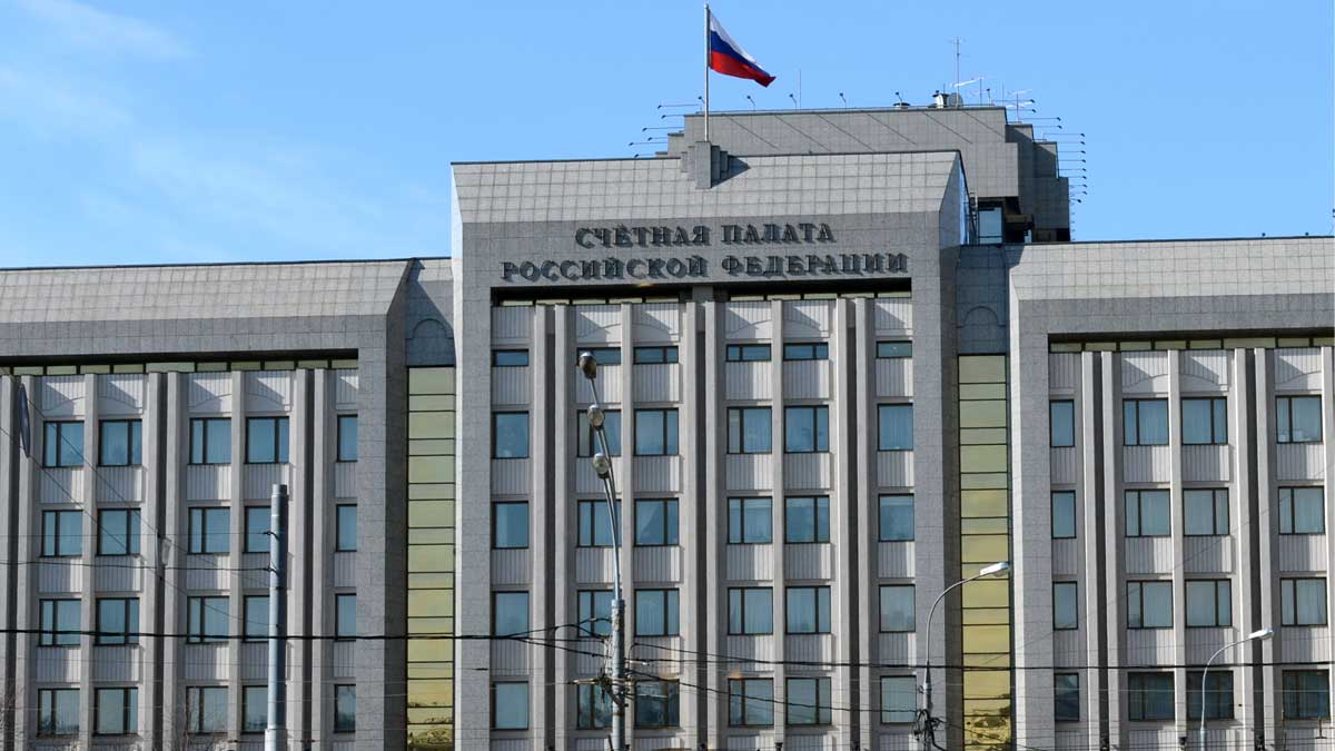 Счетная палата РФ