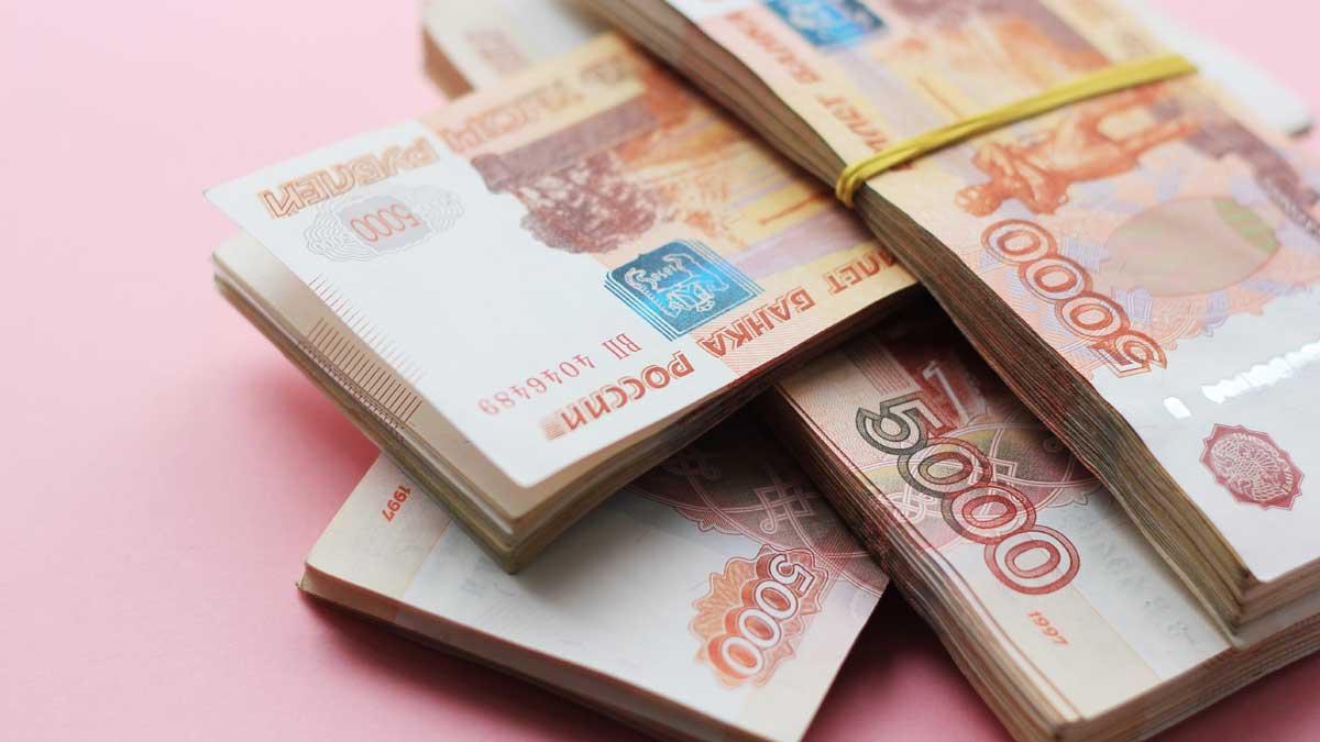 Деньги рубли купюры money rubles
