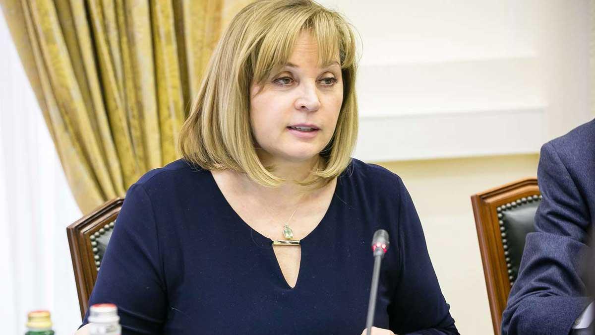 Глава ЦИК РФ Элла Памфилова говорит